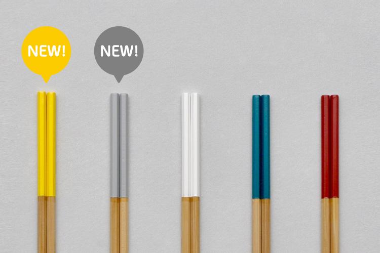 pencil_new_color