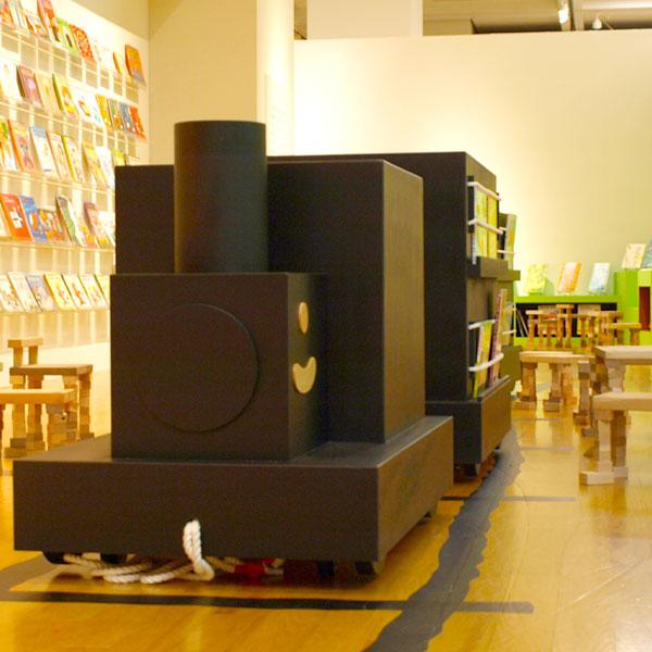 おいでよ!絵本ミュージアム2010
